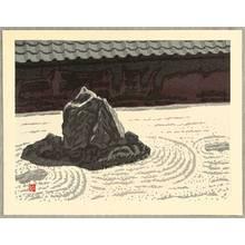 Maeda Masao: Ryoan Temple - Artelino