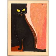 Inagaki Tomoo: Cat at Fireplace - Artelino