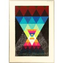 Asai Kiyoshi: Print - 732 - Artelino