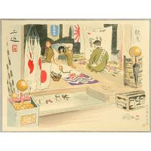 Wada Sanzo: Flag Merchants - Sketches of Occupations in Showa Era - Artelino