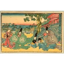 歌川国貞: 47 Ronin - Kanadehon Chushingura Act.1 - Artelino