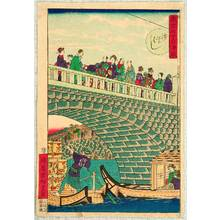 歌川国輝: Comparisons of the Prides of Tokyo - Edo Bridge - Artelino