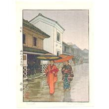 Yoshida Toshi: Amagasa - Artelino