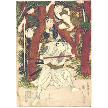 Shunkosai Hokushu: Kado Katakiuchi Sozenji Baba - Artelino