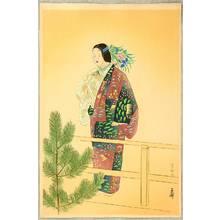 Tsukioka Gyokusei: Noh - Hibariyama - Artelino