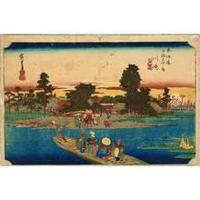 Utagawa Hiroshige: 53 Stations of the Tokaido (Hoeido) - Kawasaki - Artelino