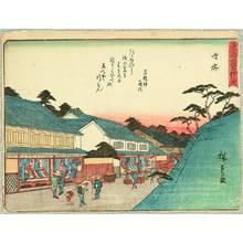 Utagawa Hiroshige: Kyoka Tokaido - Narumi - Artelino