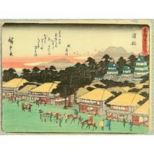 歌川広重: Kyoka Tokaido - Hamamatsu - Artelino