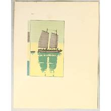 吉田博: Sail Boat Set - Five Sheets - Artelino