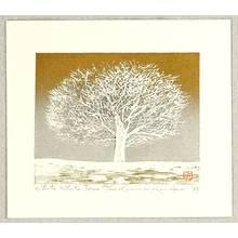 Kaneko Kunio: White White Tree - Artelino