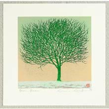 Kaneko Kunio: Green Green - Artelino