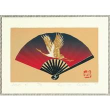Kaneko Kunio: Folding Fan 21 - Artelino