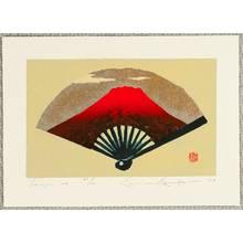 Kaneko Kunio: Folding Fan - 23 - Artelino