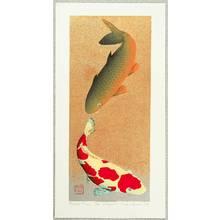 Kaneko Kunio: Happy Time - Artelino