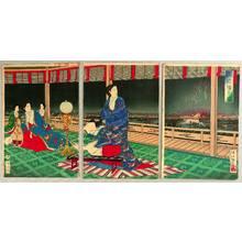 Inoue Yasuji: Fireworks at Ryogoku - Artelino