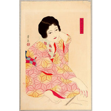 Ohira Kasen: Beauty in Light Kimono - Artelino
