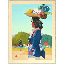 Maeda Toshiro: Woman from Ohara - Artelino