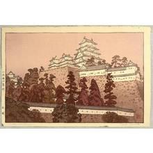 Yoshida Toshi: Himeji Castle - Artelino