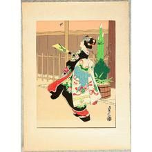 Hasegawa Sadanobu III: Girl Playing Shuttlecock - Kyo-Maiko - Artelino