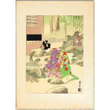 Hasegawa Sadanobu III: Girl Washing Hands - Kyo-Maiko - Artelino