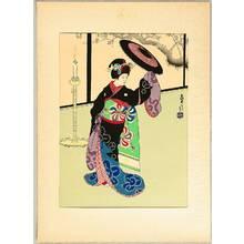 代長谷川貞信〈3〉: Dancing Girl - Kyo-Maiko - Artelino