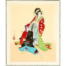Gekko Ohashi: Sukeroku - Kabuki Series I - Artelino
