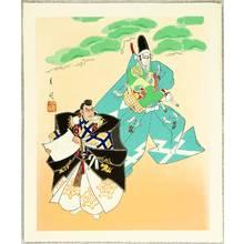 Gekko Ohashi: Kanjincho - Kabuki Series I - Artelino