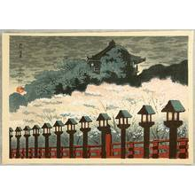 Tokuriki Tomikichiro: Yamata Shigisan Shrine - Famous Historic Places and Holy Places - Artelino