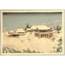 Tokuriki Tomikichiro: Famous Historic Places and Holy Places - Kiyomizu Temple - Artelino