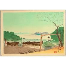 Tokuriki Tomikichiro: Famous Historic Places and Holy Places - Shiroyama - Artelino
