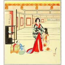 Hasegawa Sadanobu III: In the Palace - Kabuki - Artelino