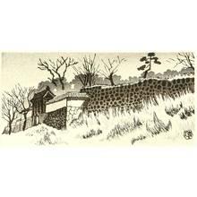 Okuyama Gihachiro: Stone Wall - Artelino