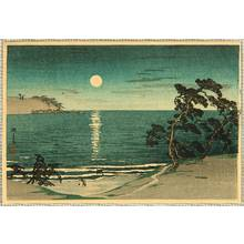 Takahashi Hiroaki: Drawing up Seawater - Artelino