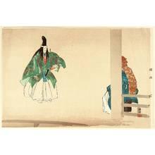 Tsukioka Kogyo: Noh Play 27 - No Ga Taikan - Artelino