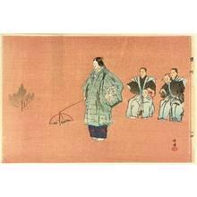 Tsukioka Kogyo: Noh Play 24 - No Ga Taikan - Artelino