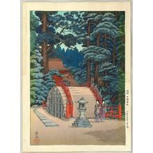 Tsuchiya Koitsu: Amano Shrine - Artelino
