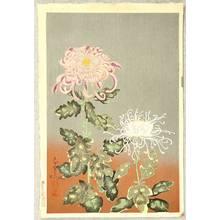 Ono Bakufu: Chrysanthemums - Artelino