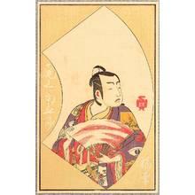 勝川春章: Ehon Butai Ogi - Onoe Kikugoro - Artelino