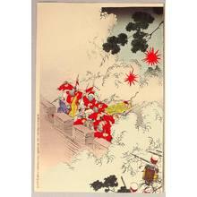 水野年方: Sino-Japanese War - War Correspondents - Artelino