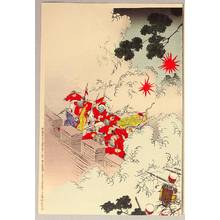 Mizuno Toshikata: Sino-Japanese War - War Correspondents - Artelino