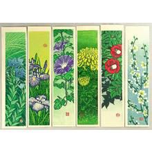 笠松紫浪: Flowers in Four Seasons - Artelino