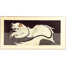 Sekino Junichiro: White Cat - Artelino