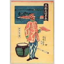Taguchi Yoshimori: American in Shinobazu - Artelino