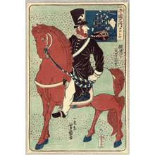 Taguchi Yoshimori: Russian on Horse - Artelino