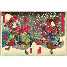 Shugansai Shigehiro: Thirty-six Views of Japan - Duel in Snow - Artelino