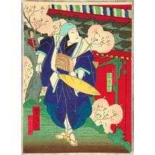 Utagawa Yoshitaki: Veranda - Kabuki - Artelino