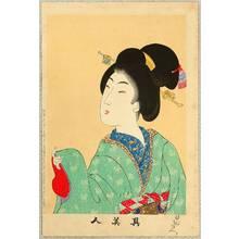 Toyohara Chikanobu: True Beauty - Green Kimono - Artelino
