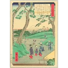 三代目歌川広重: Takadanobaba - Scenic Places of Edo - Artelino