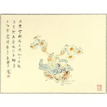 Komuro Suiun: White Daffodils - Artelino