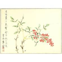 Komuro Suiun: Red Berries - Artelino
